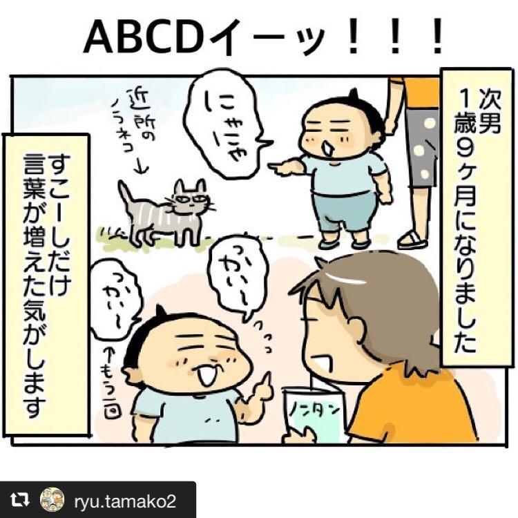 """""""一発芸""""にほっこり… 画像1"""