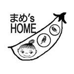 「まめ's HOME」まめ嫁