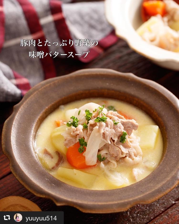 豚肉とたっぷり野菜の味噌バタースープ(調理時間:10分) 画像1