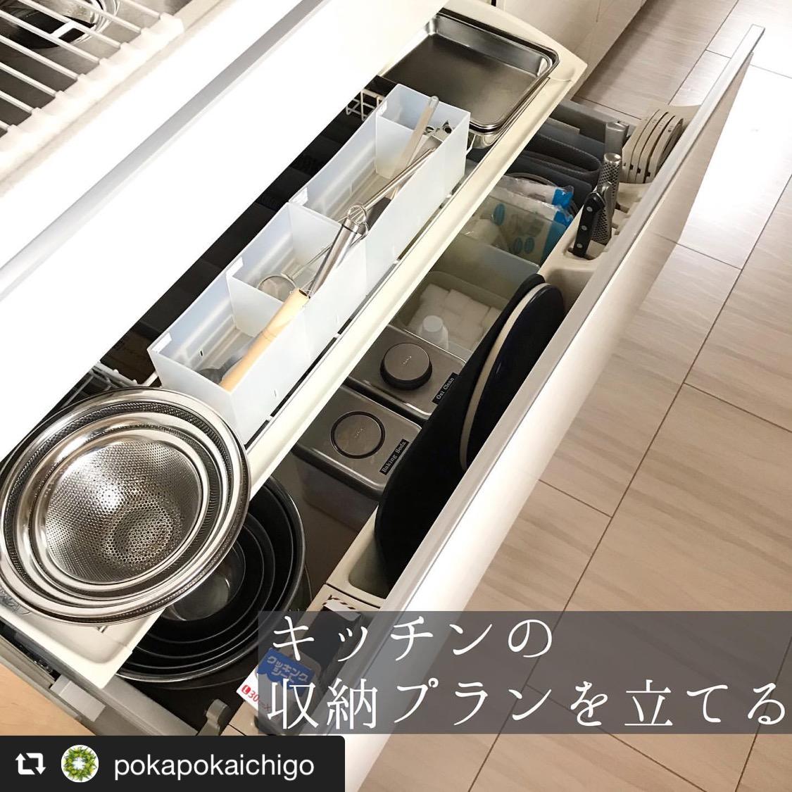 キッチン収納の大事なポイント 画像1