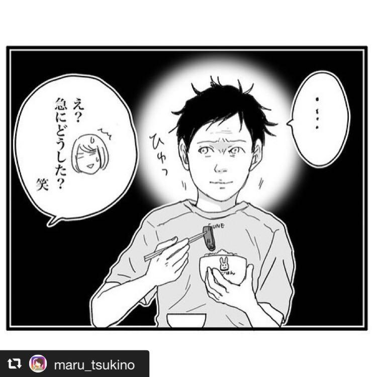 """次男渾身! あの""""石膏像""""の顔芸 画像2"""