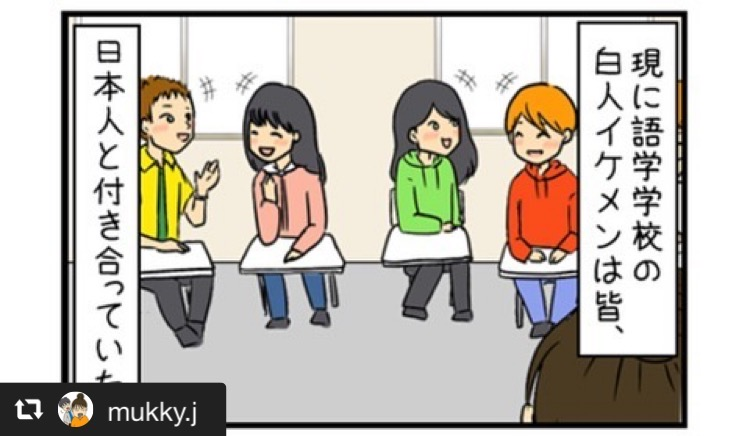 日本人女性は海外でモテるって本当!? 画像2