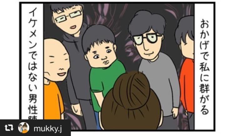 日本人女性は海外でモテるって本当!? 画像3