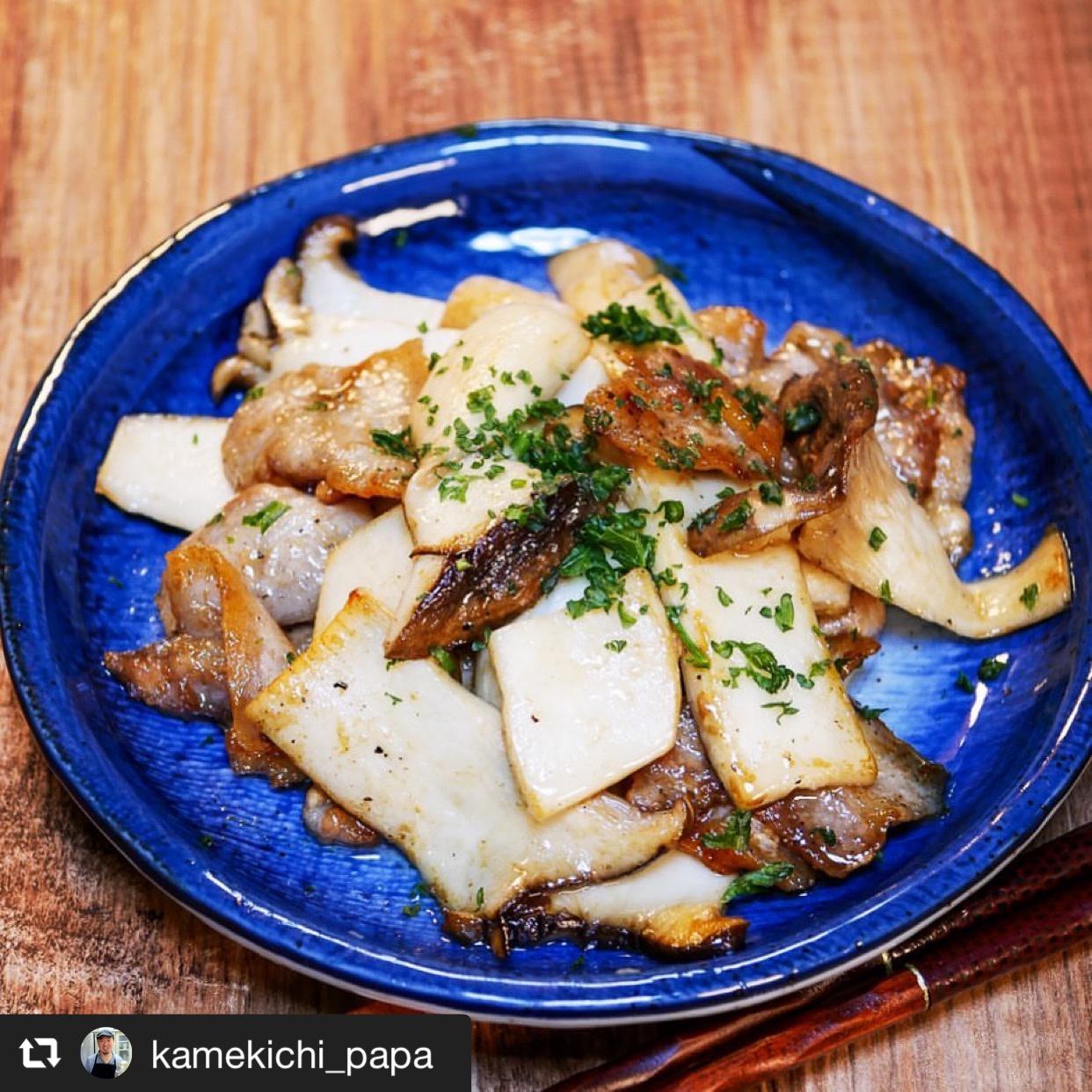 豚バラ肉とエリンギのオイスター炒め 画像1