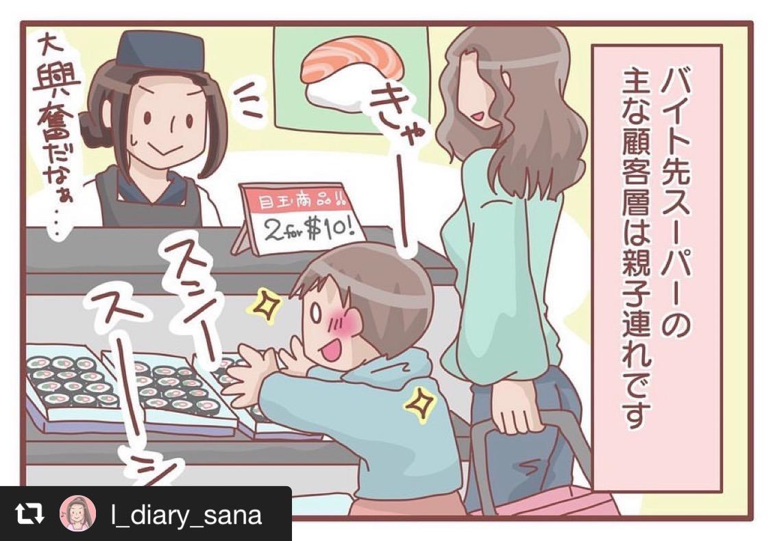 【欧米式】子どもの叱り方 画像1