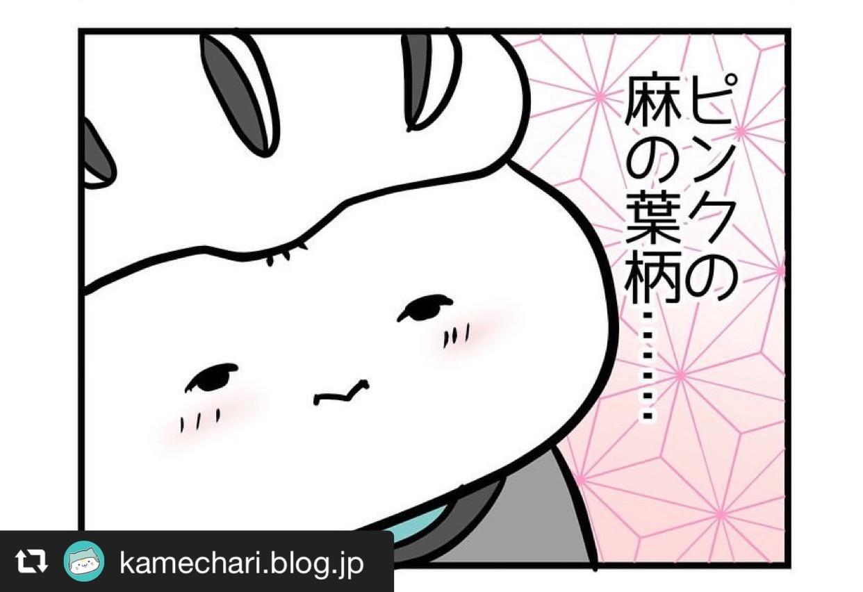 ○○のバーテープ 画像3