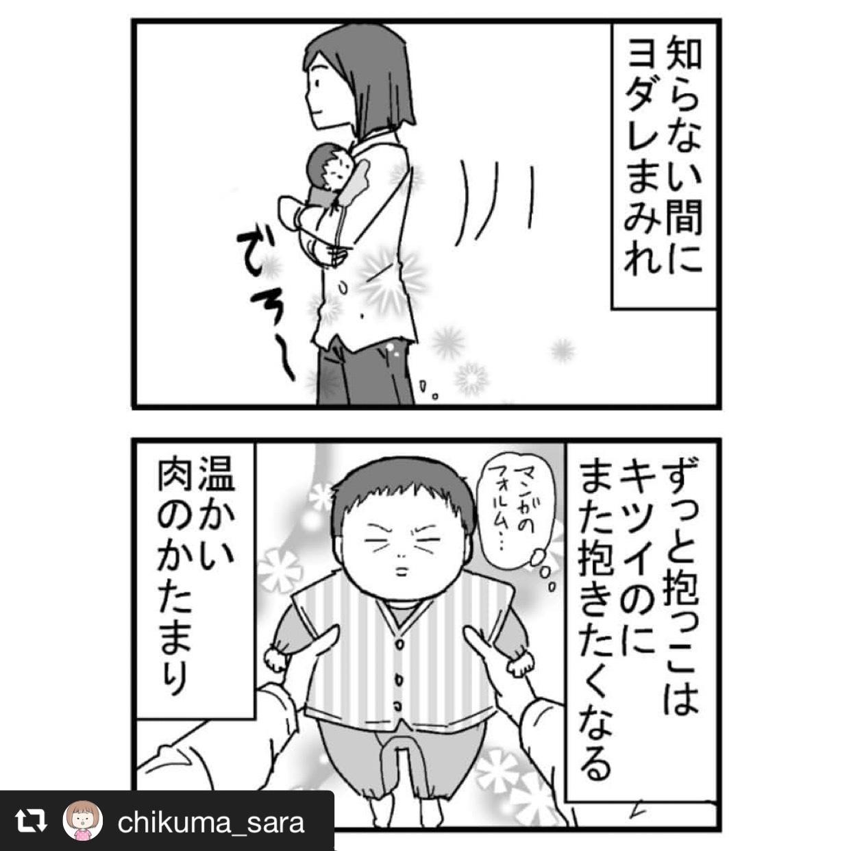パパママ共感必至!「赤ちゃん抱っこあるある」 画像2