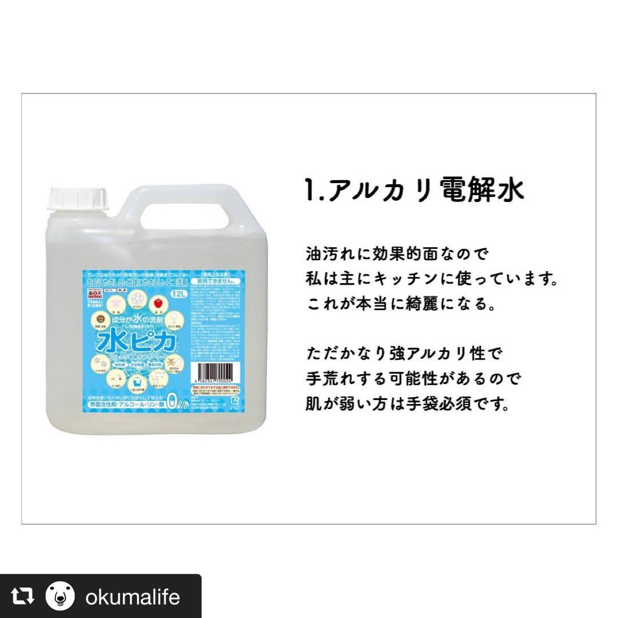 機能性で選ぶお掃除洗剤6選 画像1