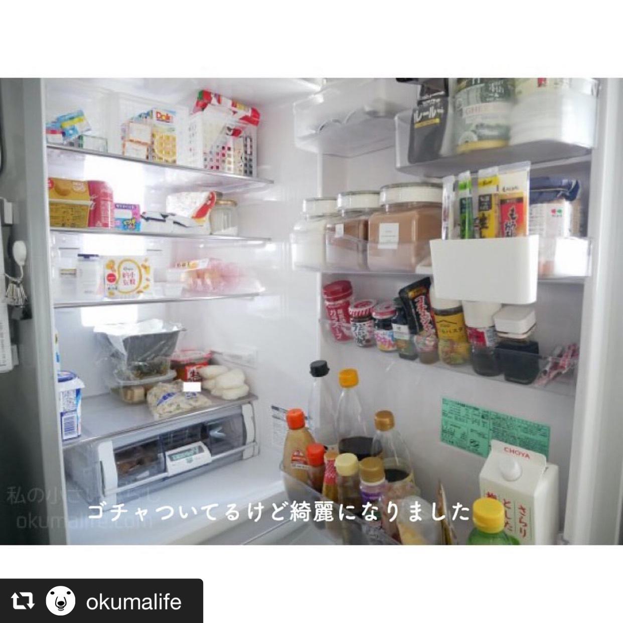意外と汚れてる! 半年ぶりの冷蔵庫掃除 画像2