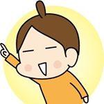 けえこ@ほわわん子育て絵日記