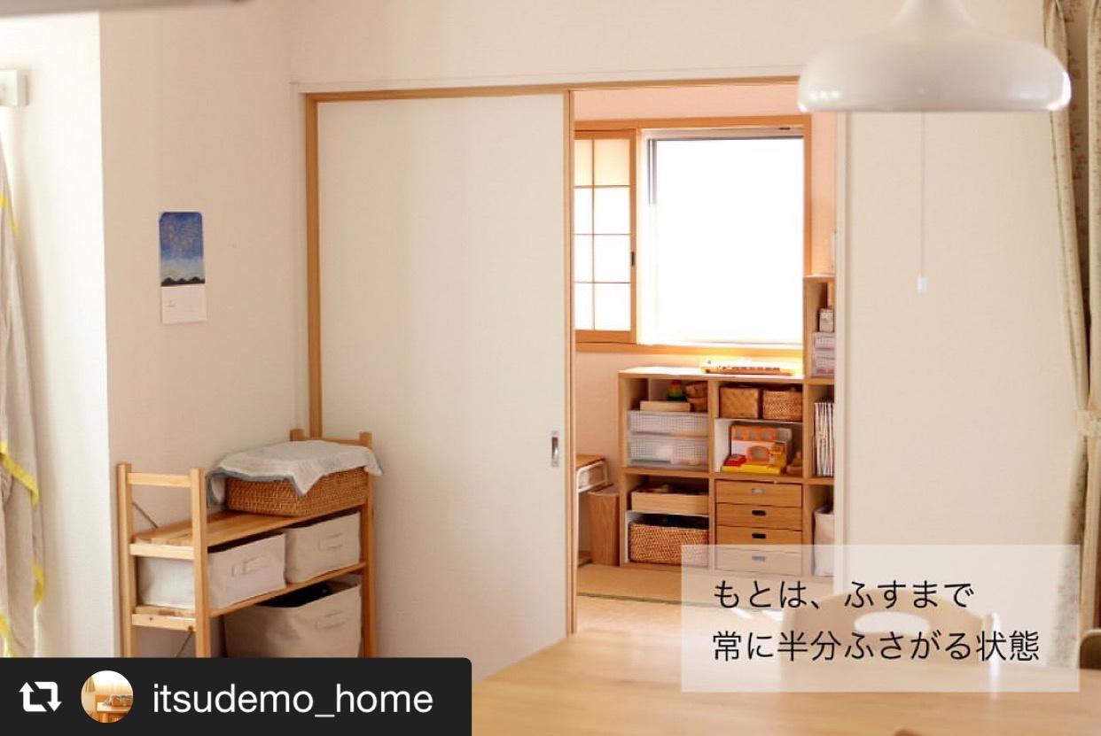 和室の入り口のふすまをロールスクリーンに付け替え 画像1