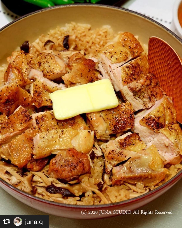 食べごたえたっぷり!「チキンときのこのこくうま鍋炊きごはん」 画像1