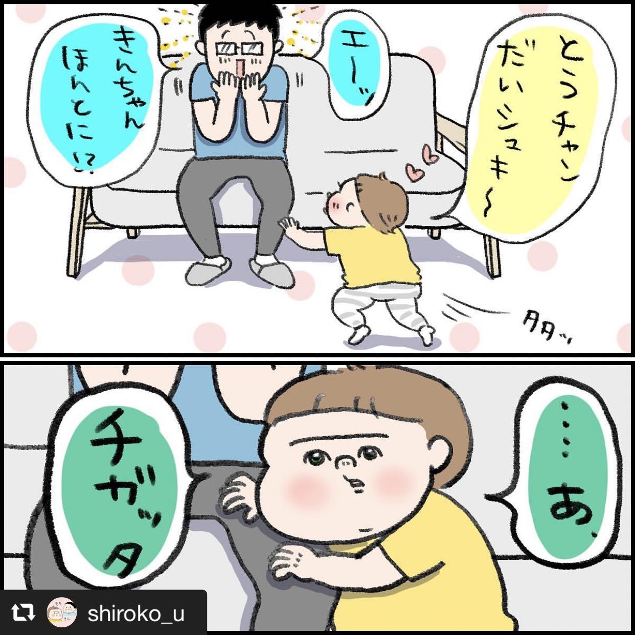小悪魔ボーイ金ちゃん 画像1