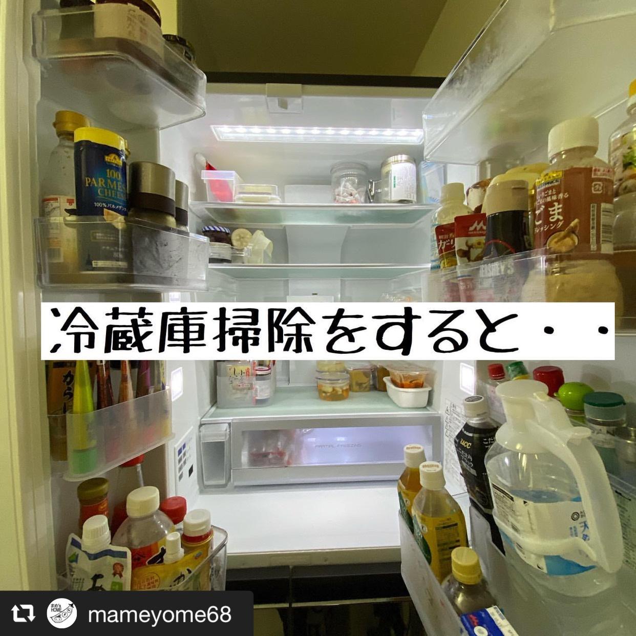 冷蔵庫掃除をするとうれしいものがやってくる!? 画像1