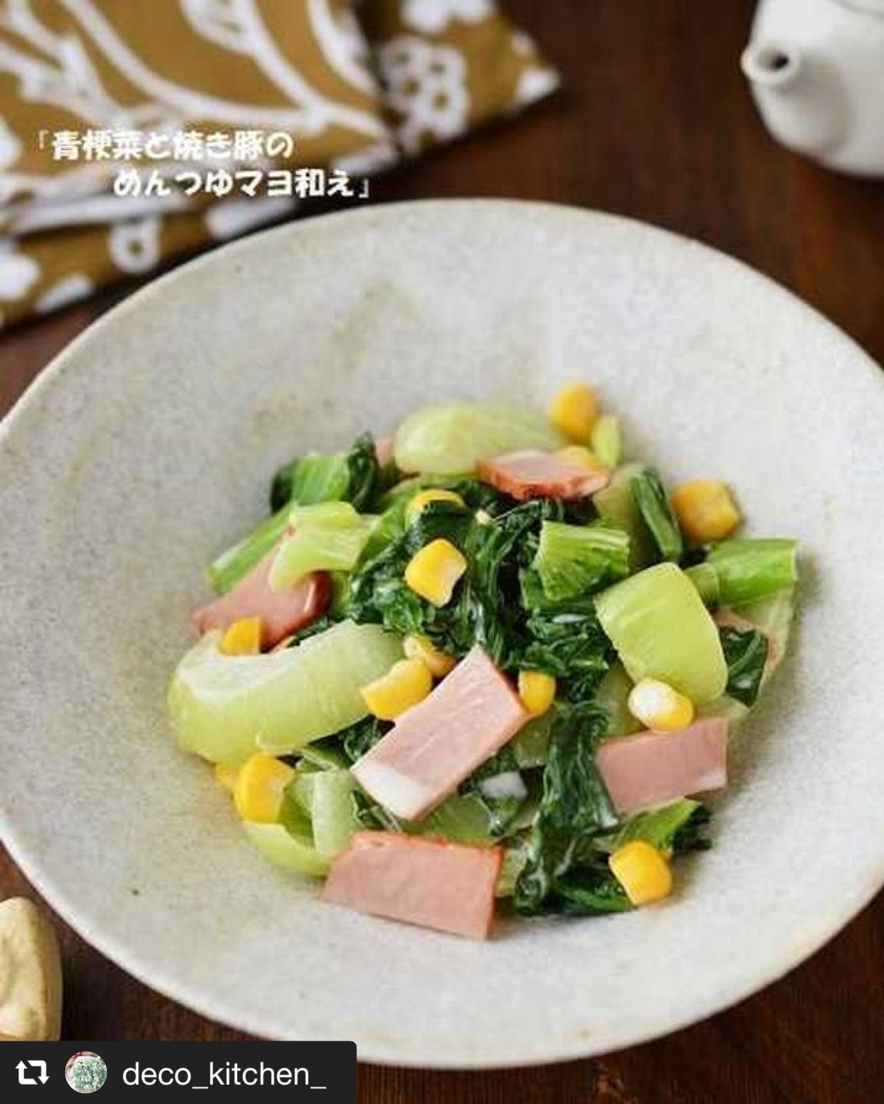 胃腸に優しい『青梗菜と焼き豚のめんつゆマヨ和え』 画像1