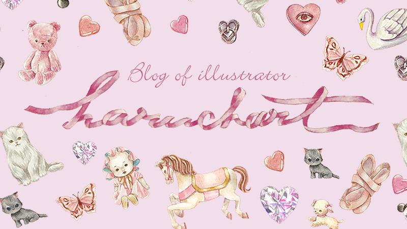 イラストレーターharuchartのブログ